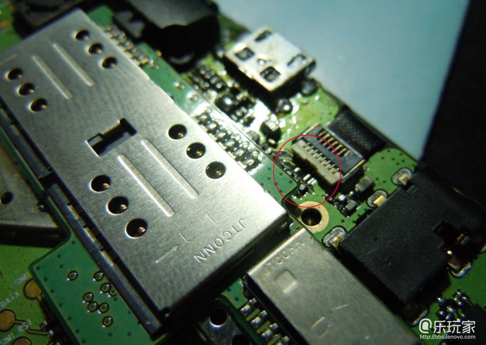 联想c345拆机图解步骤